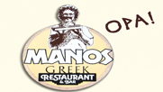 Mano's Greek Restaurant